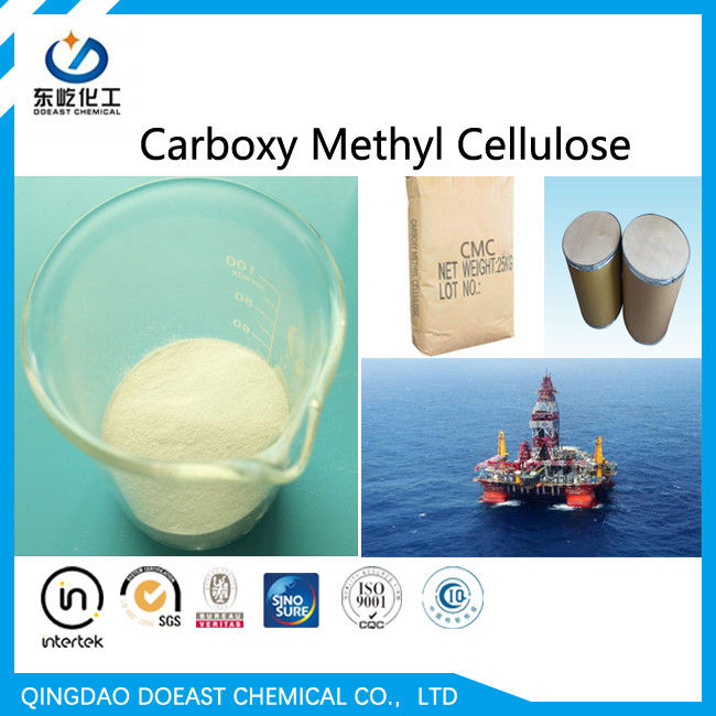 High Purity CMC Oil Drilling Grade CMC Carboxymethyl Cellulose