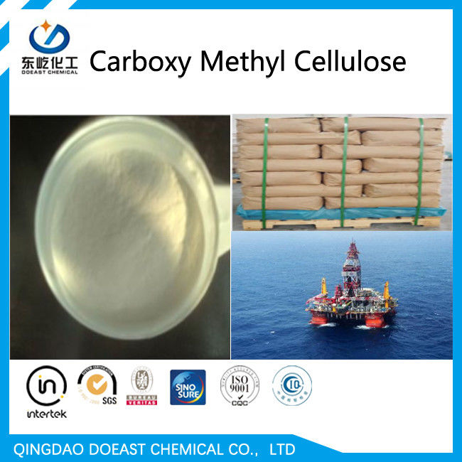 CMC Carboxy Methyl Cellulose High Viscosity Oil Drilling Grade CAS NO 9004-32-4